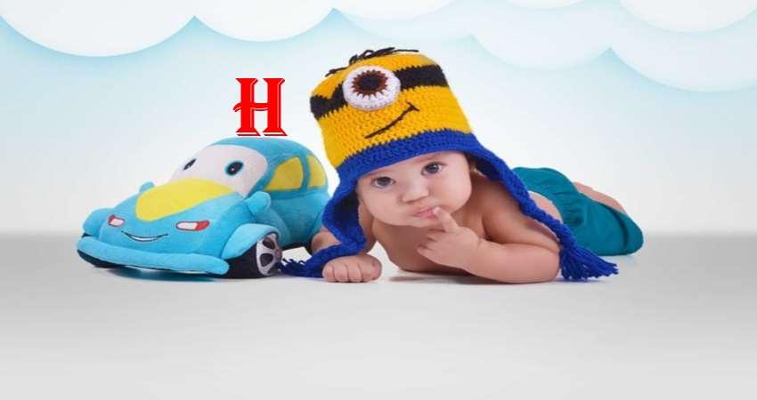 Hindu Baby Boy Names Starting with H